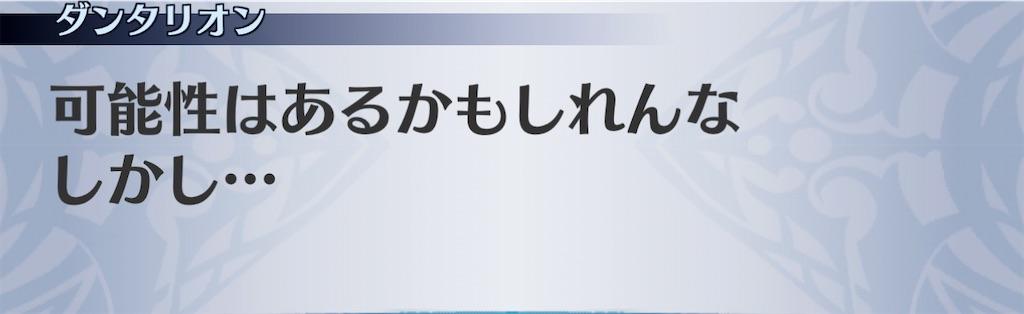 f:id:seisyuu:20201225193633j:plain
