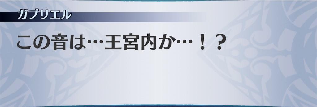 f:id:seisyuu:20201225193721j:plain