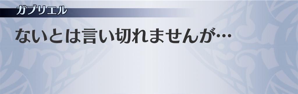 f:id:seisyuu:20201225193728j:plain