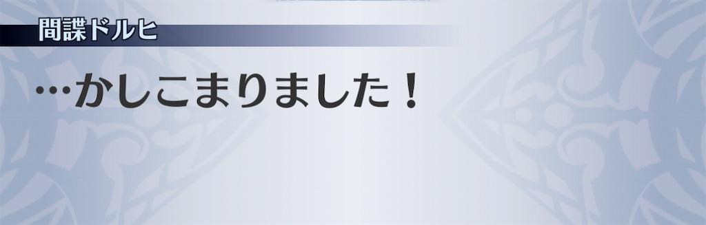 f:id:seisyuu:20201225193909j:plain