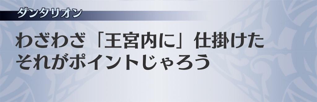f:id:seisyuu:20201225194050j:plain