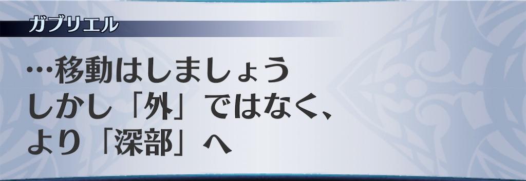 f:id:seisyuu:20201225194249j:plain