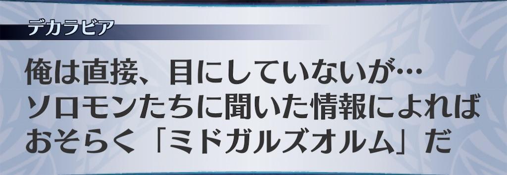 f:id:seisyuu:20201225204607j:plain