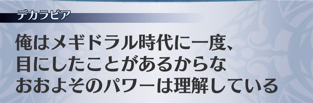 f:id:seisyuu:20201225204612j:plain