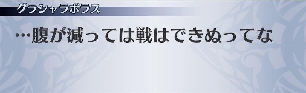 f:id:seisyuu:20201225204714j:plain
