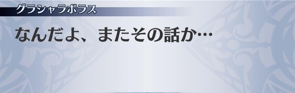 f:id:seisyuu:20201225204755j:plain
