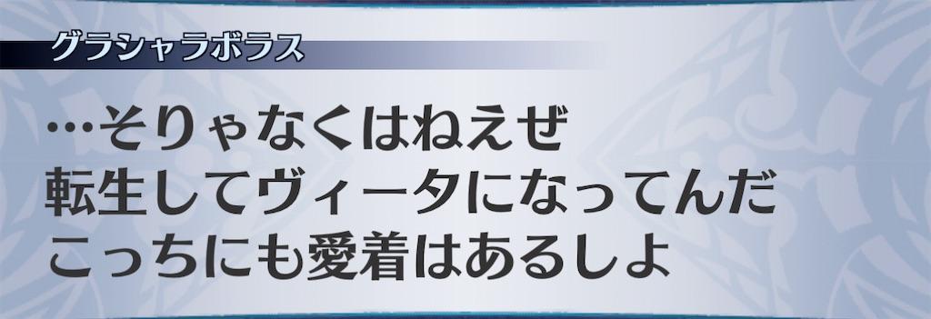 f:id:seisyuu:20201226091113j:plain