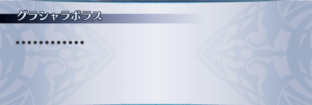 f:id:seisyuu:20201226091433j:plain