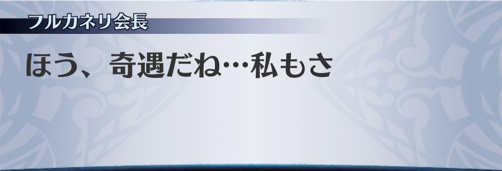 f:id:seisyuu:20201226092900j:plain