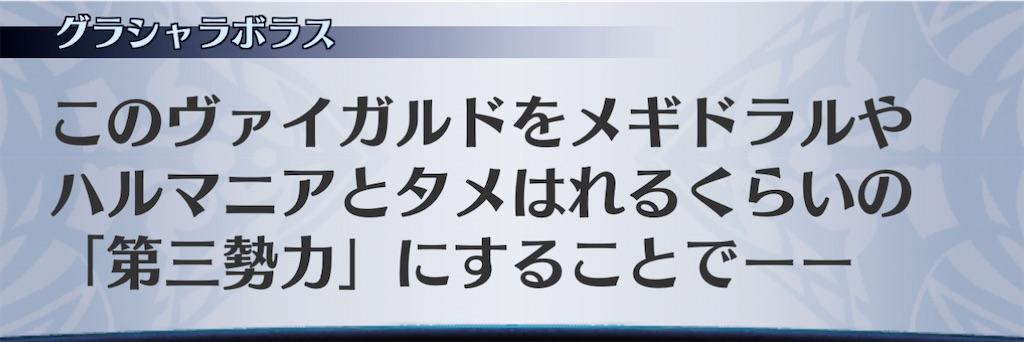 f:id:seisyuu:20201226102137j:plain