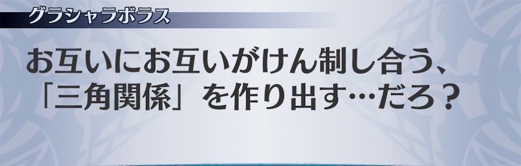 f:id:seisyuu:20201226102141j:plain