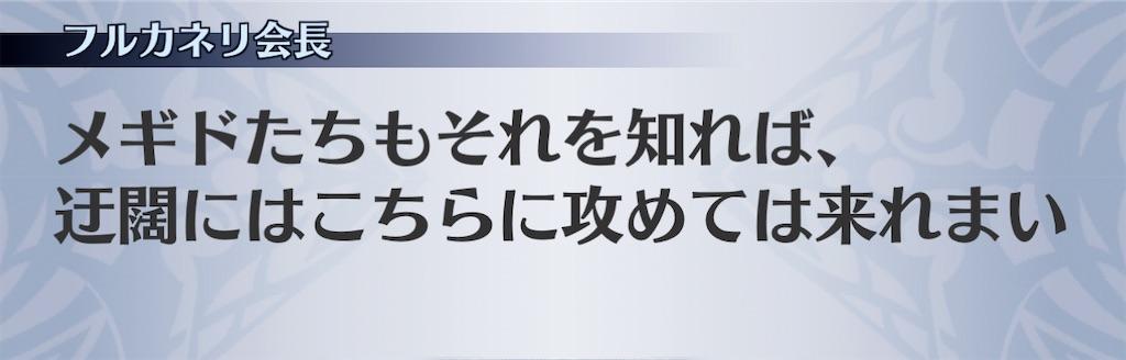 f:id:seisyuu:20201226102307j:plain