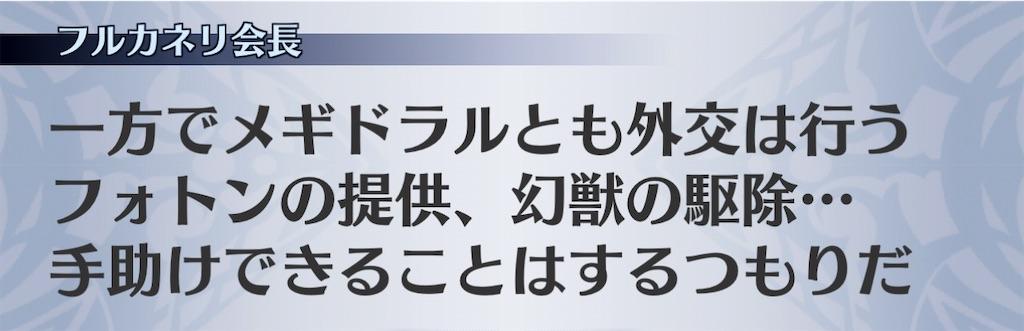 f:id:seisyuu:20201226102354j:plain