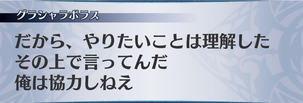 f:id:seisyuu:20201226102441j:plain