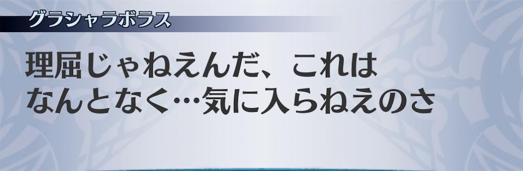 f:id:seisyuu:20201226102536j:plain
