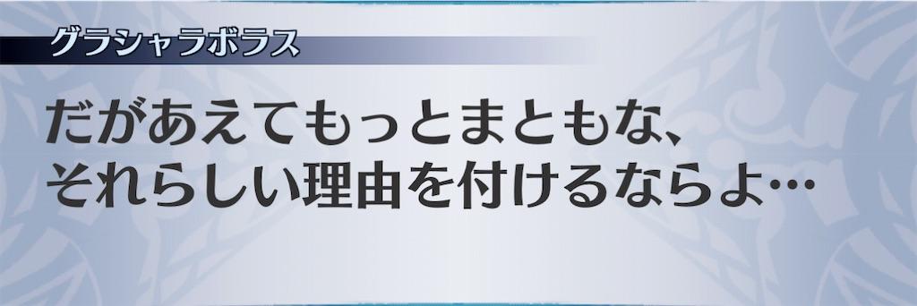 f:id:seisyuu:20201226102541j:plain