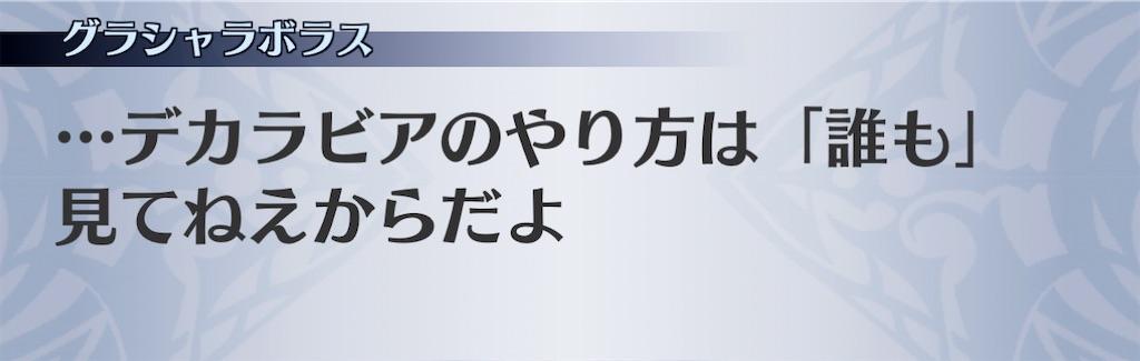 f:id:seisyuu:20201226102545j:plain