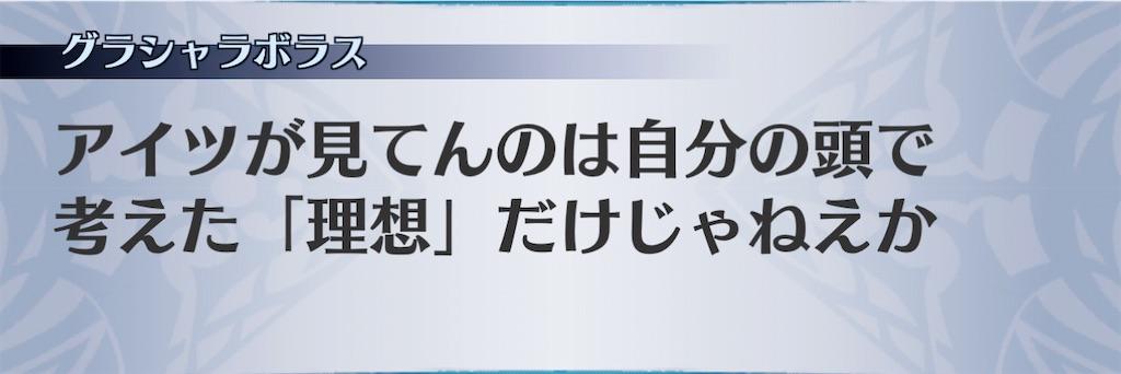 f:id:seisyuu:20201226102626j:plain