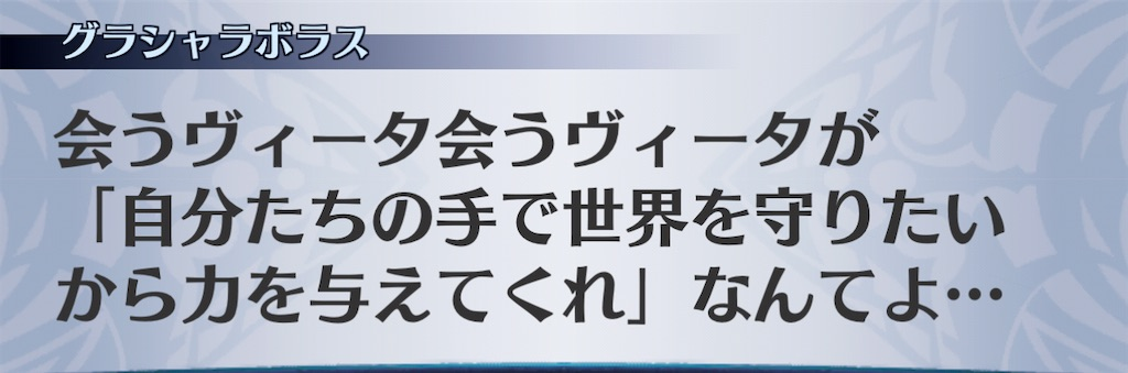 f:id:seisyuu:20201226102730j:plain