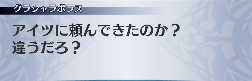 f:id:seisyuu:20201226102732j:plain