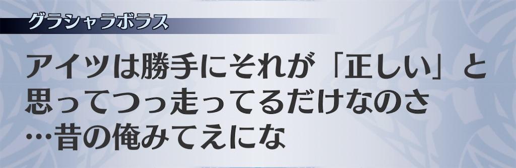 f:id:seisyuu:20201226102735j:plain