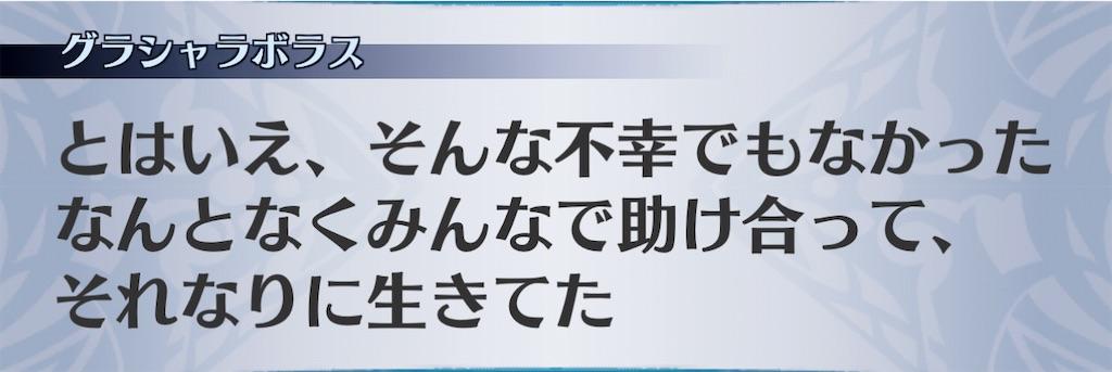 f:id:seisyuu:20201226102838j:plain