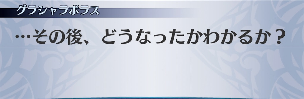 f:id:seisyuu:20201226102943j:plain