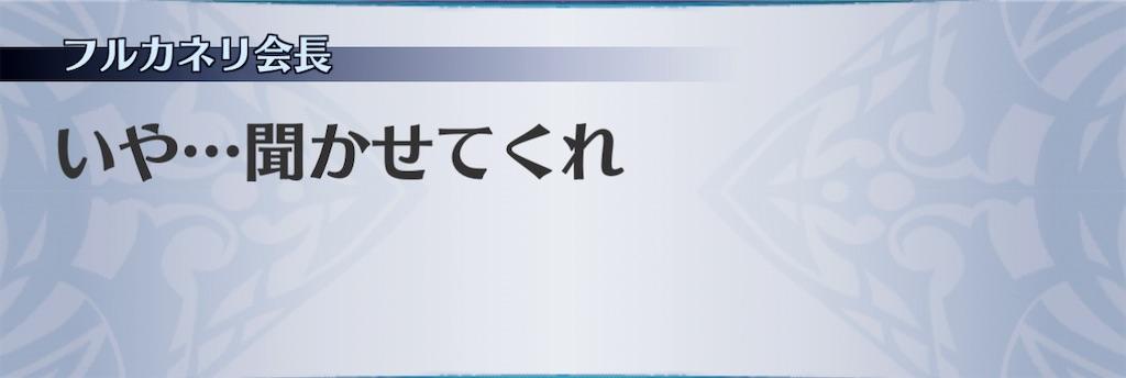 f:id:seisyuu:20201226102947j:plain