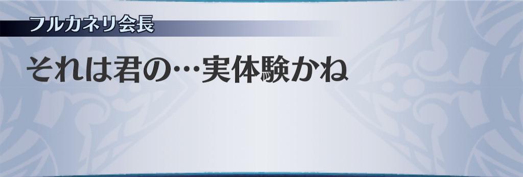 f:id:seisyuu:20201226103158j:plain