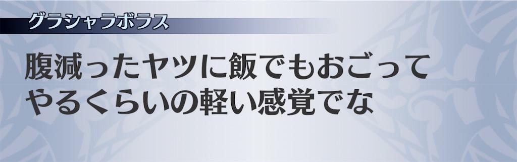 f:id:seisyuu:20201226103258j:plain