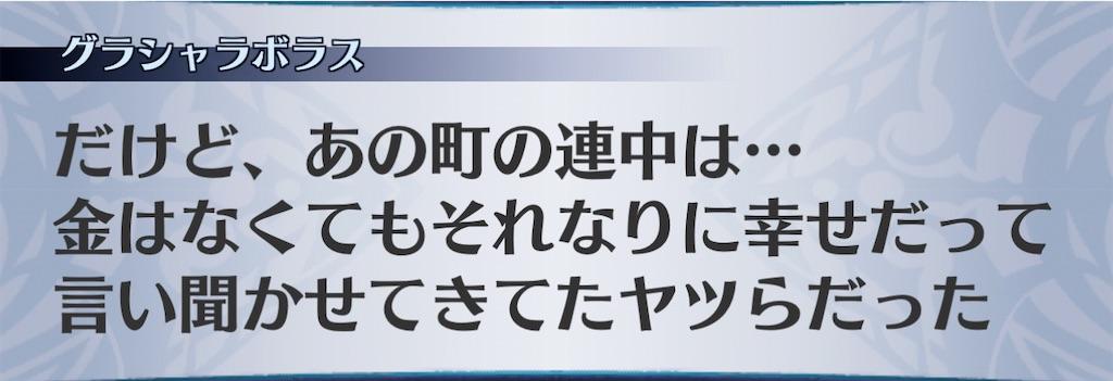 f:id:seisyuu:20201226103302j:plain