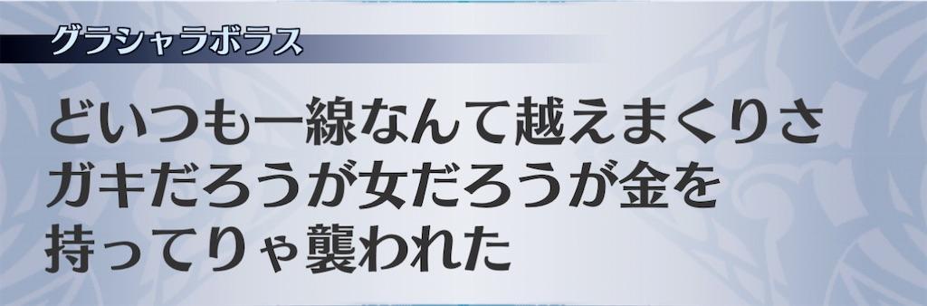 f:id:seisyuu:20201226103437j:plain