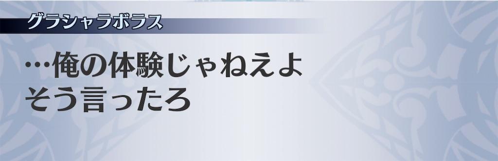 f:id:seisyuu:20201226103525j:plain