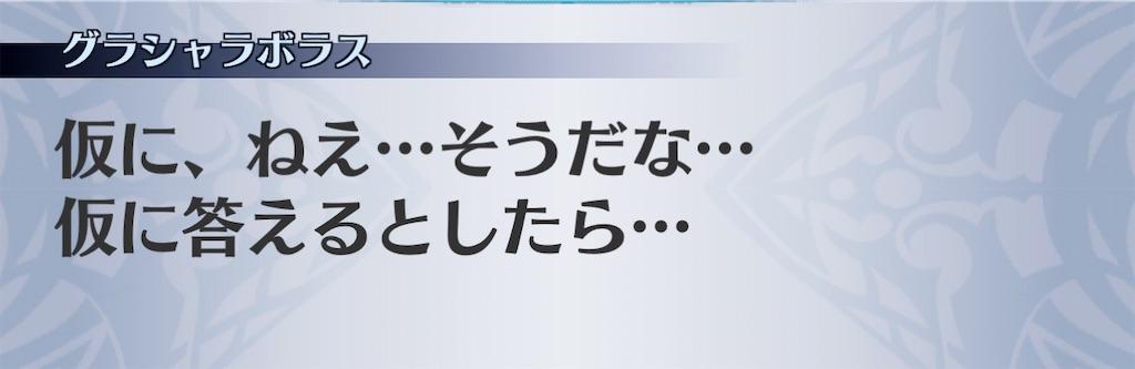 f:id:seisyuu:20201226103626j:plain