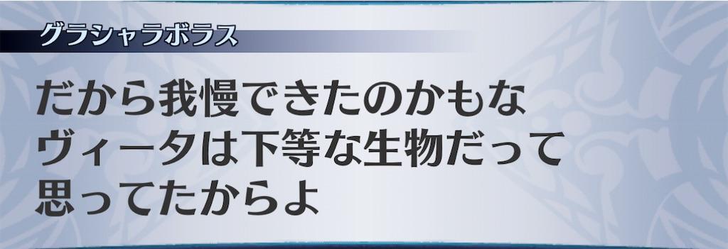 f:id:seisyuu:20201226103633j:plain