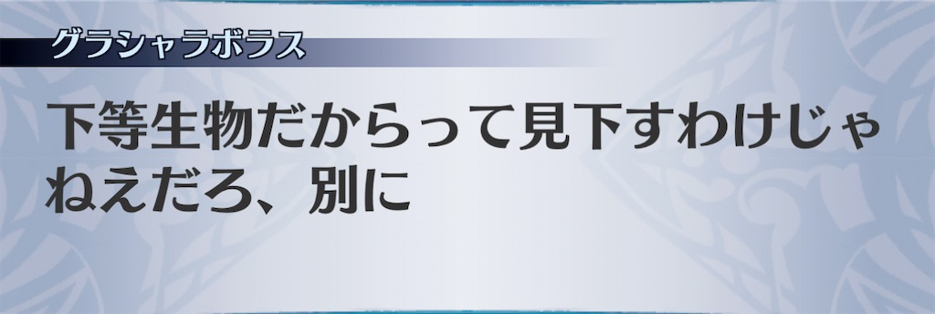 f:id:seisyuu:20201226103732j:plain