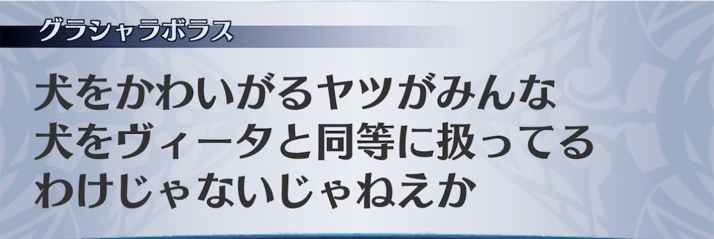 f:id:seisyuu:20201226103737j:plain