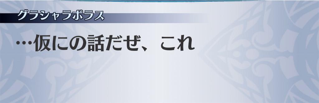 f:id:seisyuu:20201226103813j:plain