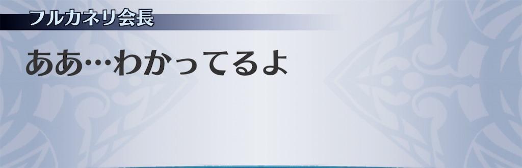 f:id:seisyuu:20201226103816j:plain