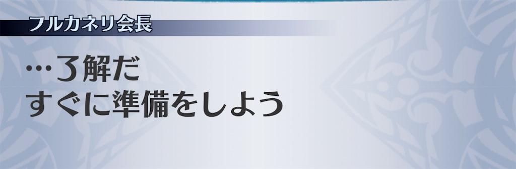 f:id:seisyuu:20201226103912j:plain