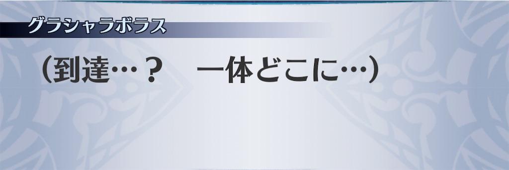 f:id:seisyuu:20201226103916j:plain