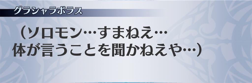 f:id:seisyuu:20201226104057j:plain