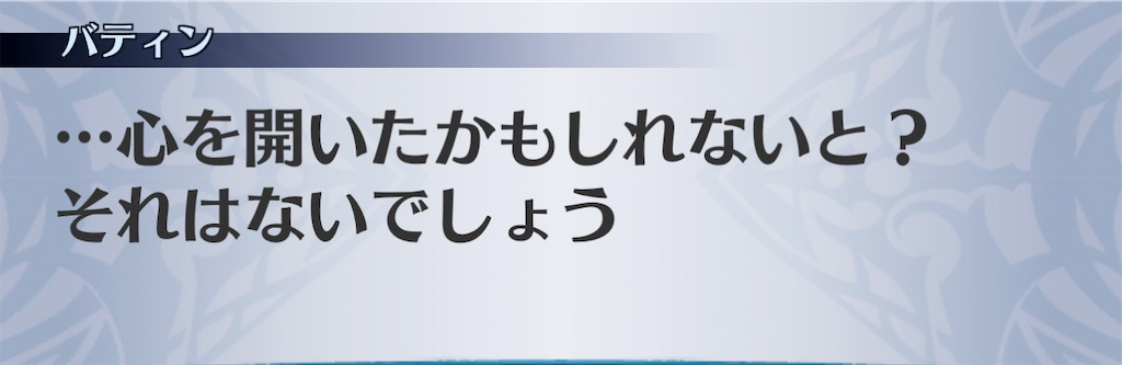 f:id:seisyuu:20201226104548j:plain