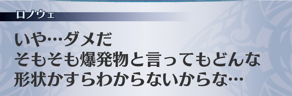 f:id:seisyuu:20201226104716j:plain