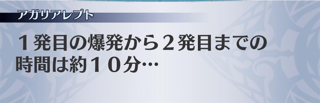 f:id:seisyuu:20201226104827j:plain