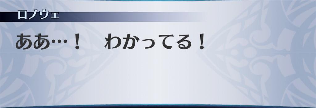 f:id:seisyuu:20201226104834j:plain