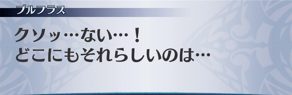 f:id:seisyuu:20201226105021j:plain
