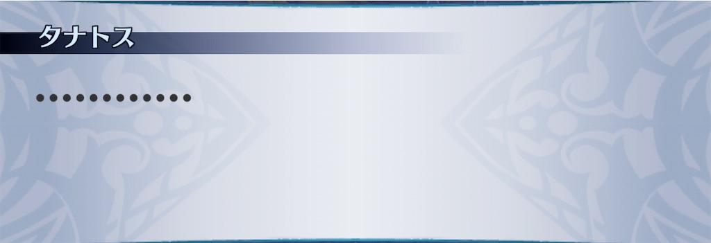 f:id:seisyuu:20201226105115j:plain