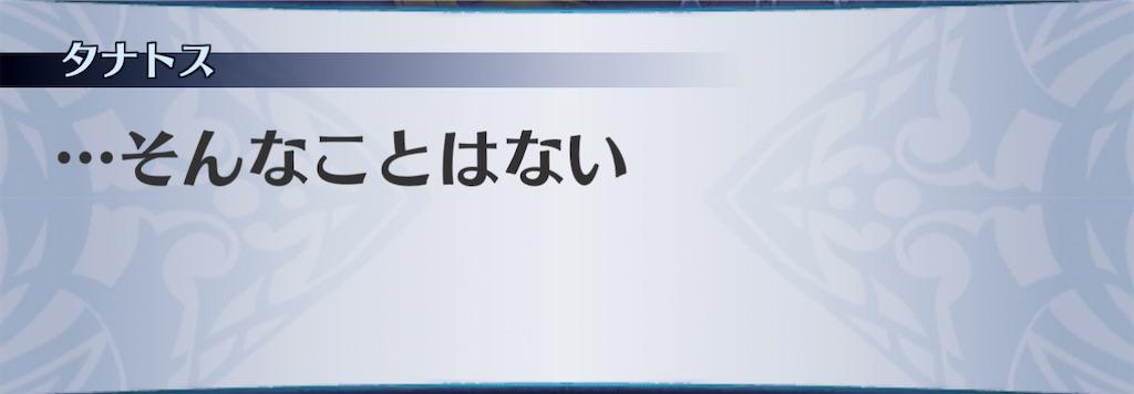 f:id:seisyuu:20201226105118j:plain