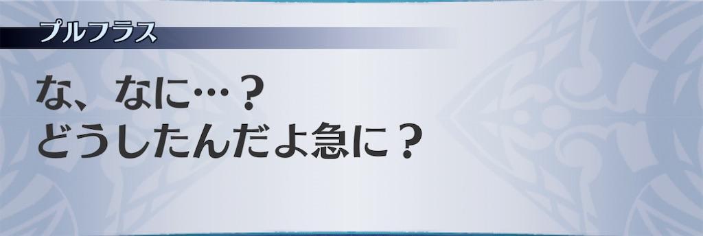 f:id:seisyuu:20201226105303j:plain